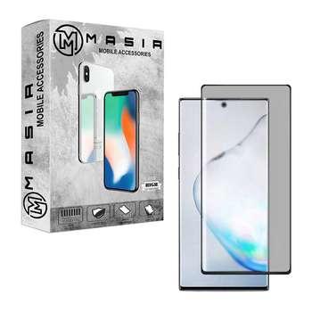 محافظ صفحه نمایش حریم شخصی مسیر مدل MGFPV-1 مناسب برای گوشی موبایل سامسونگ Galaxy Note 10 Plus