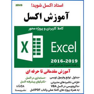 نرم افزار آموزش اکسل 2016 - 2019 نشر ویستا