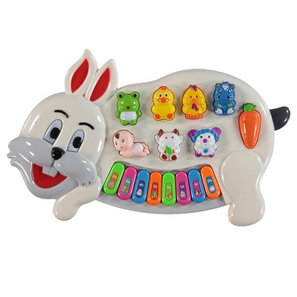 بازی آموزش طرح ارگ خرگوش کد 137058