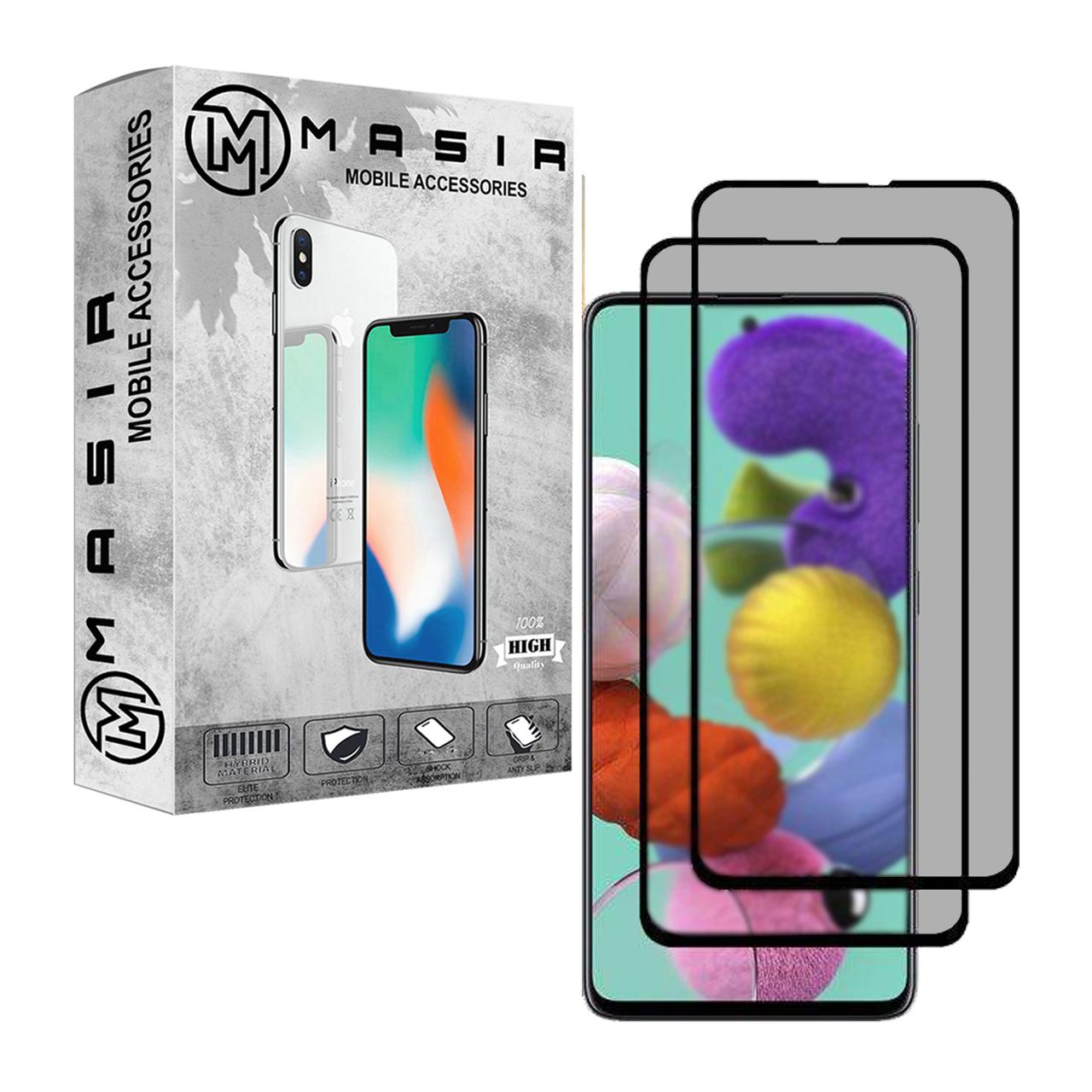 محافظ صفحه نمایش حریم شخصی مسیر مدل MGFPV-2 مناسب برای گوشی موبایل سامسونگ Galaxy A51 بسته دو عددی