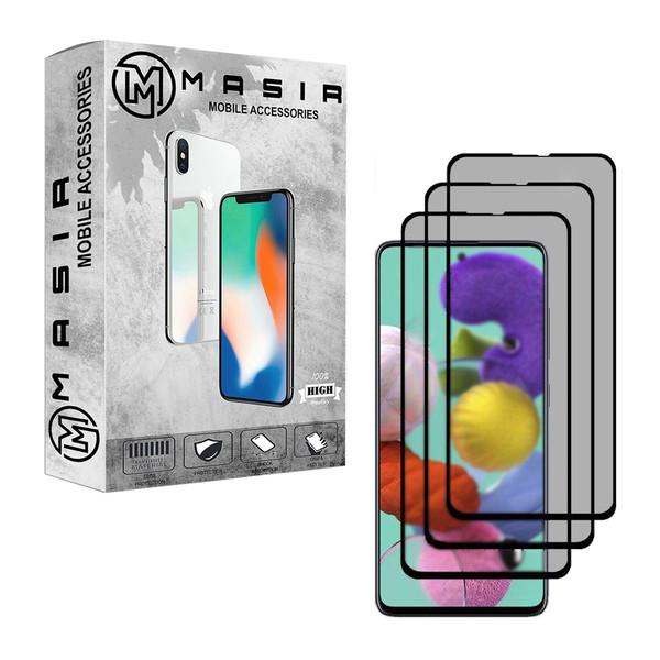 محافظ صفحه نمایش حریم شخصی مسیر مدل MGFPV-3 مناسب برای گوشی موبایل سامسونگ Galaxy A51 بسته سه عددی