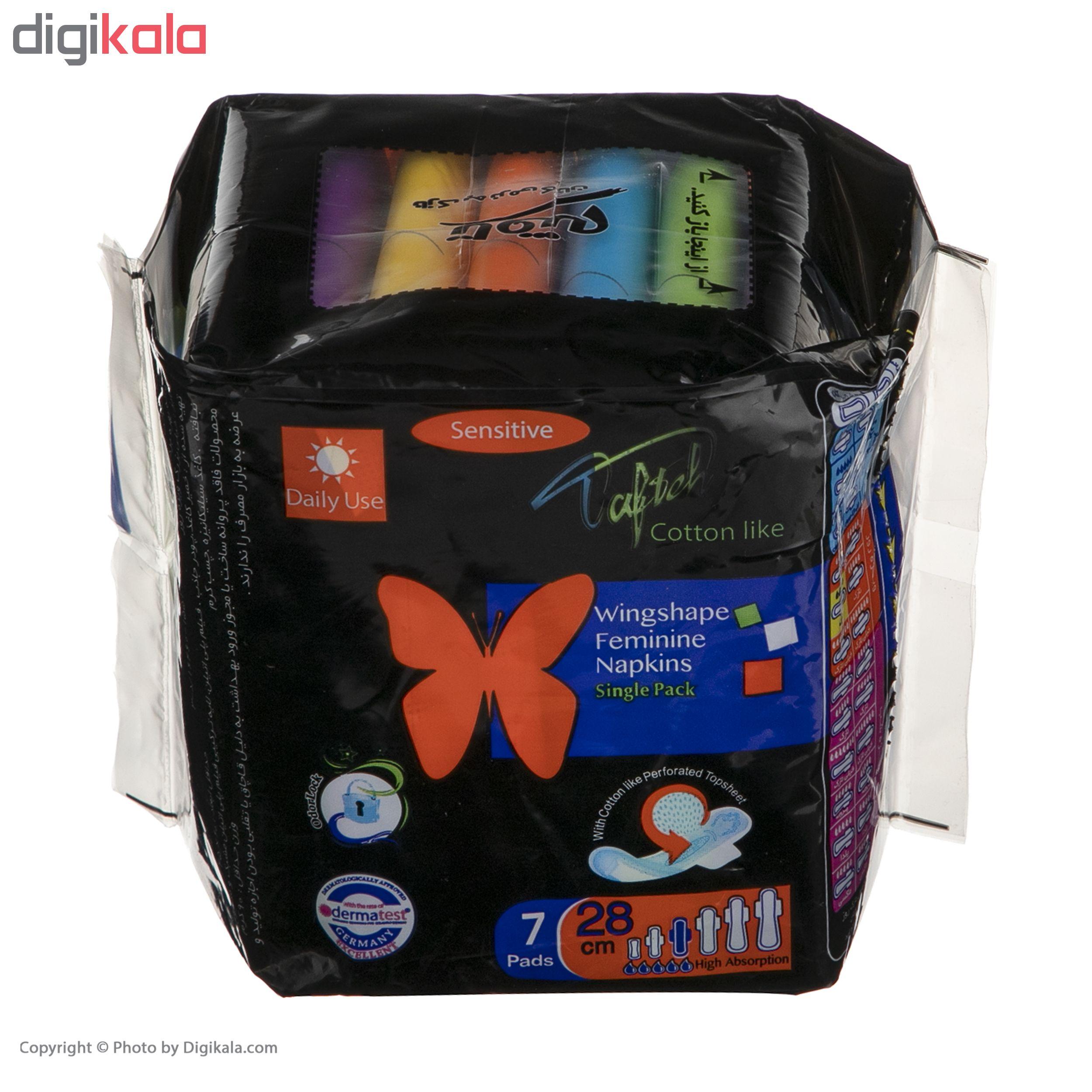 نوار بهداشتی تافته مدل Single Pack-2 بسته 7 عددی main 1 1