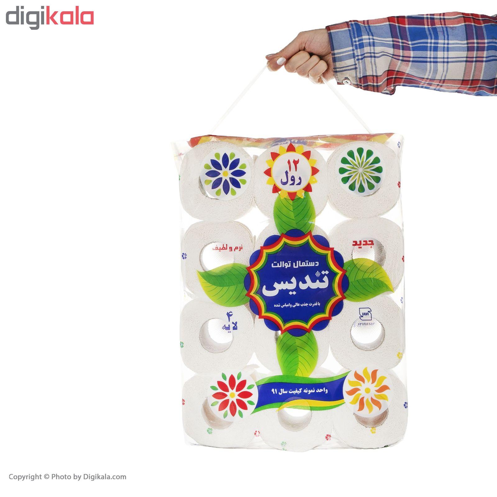 دستمال توالت تندیس مدل Flower بسته 12 عددی main 1 4