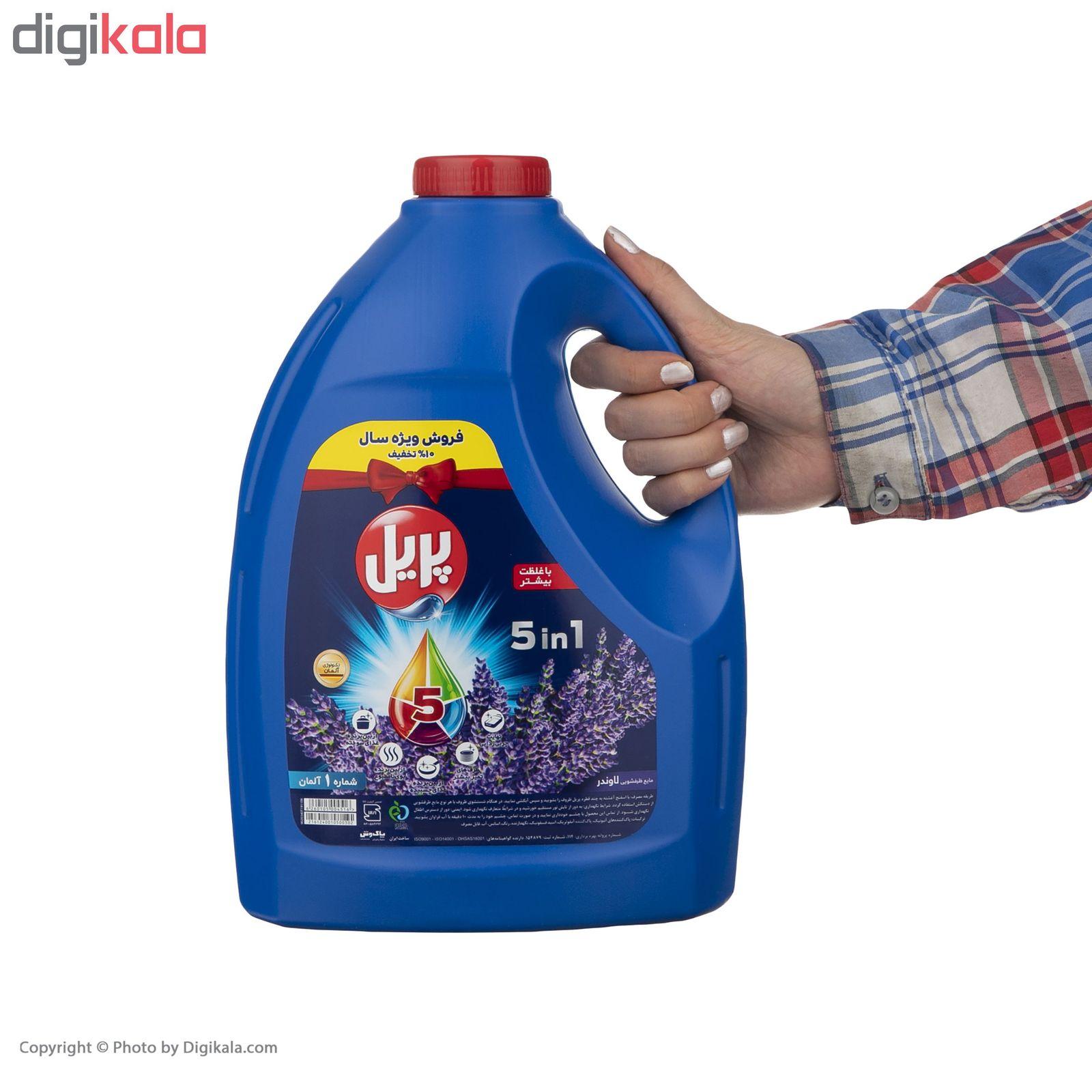 مایع ظرفشویی پریل مدل Lavender حجم 3.75 لیتر main 1 3