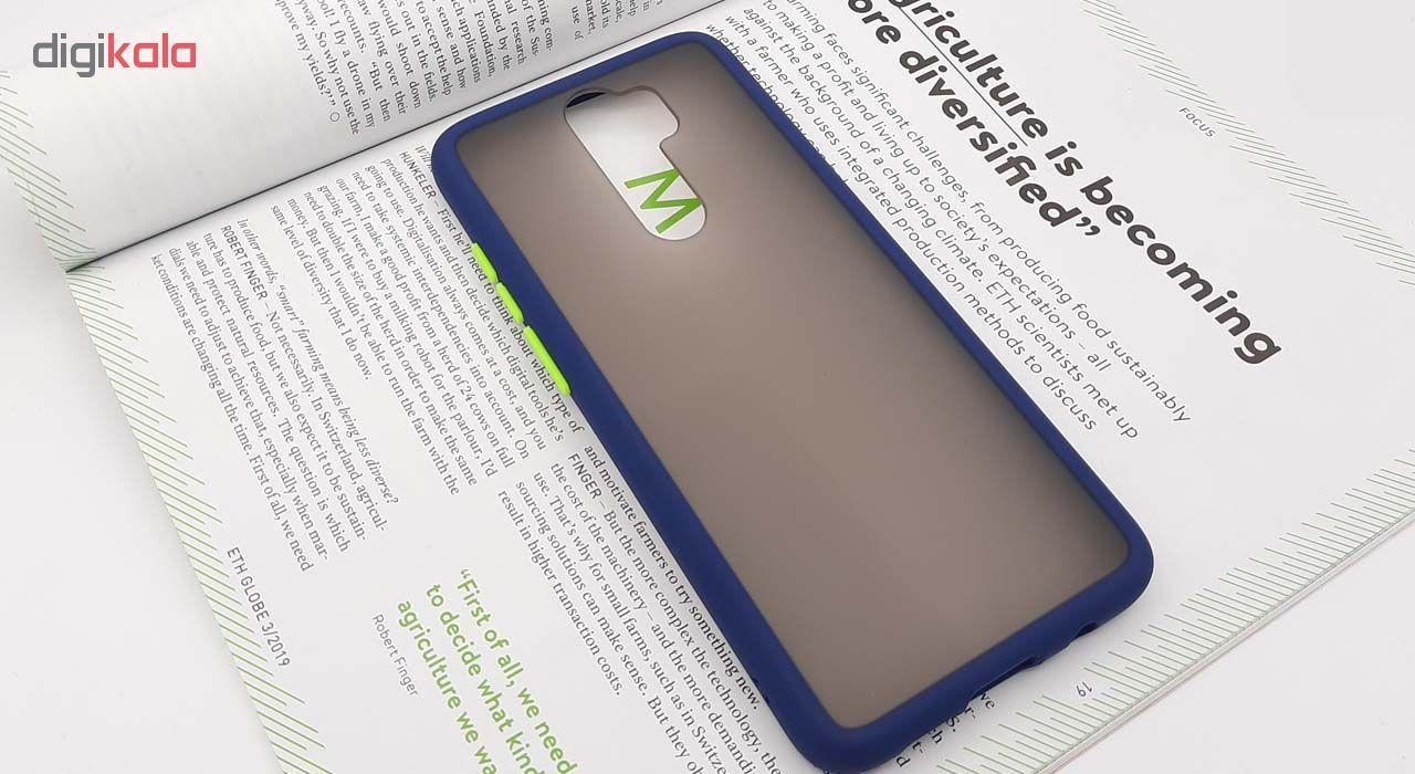 کاور کینگ پاور مدل M21 مناسب برای گوشی موبایل شیائومی Redmi Note 8 Pro