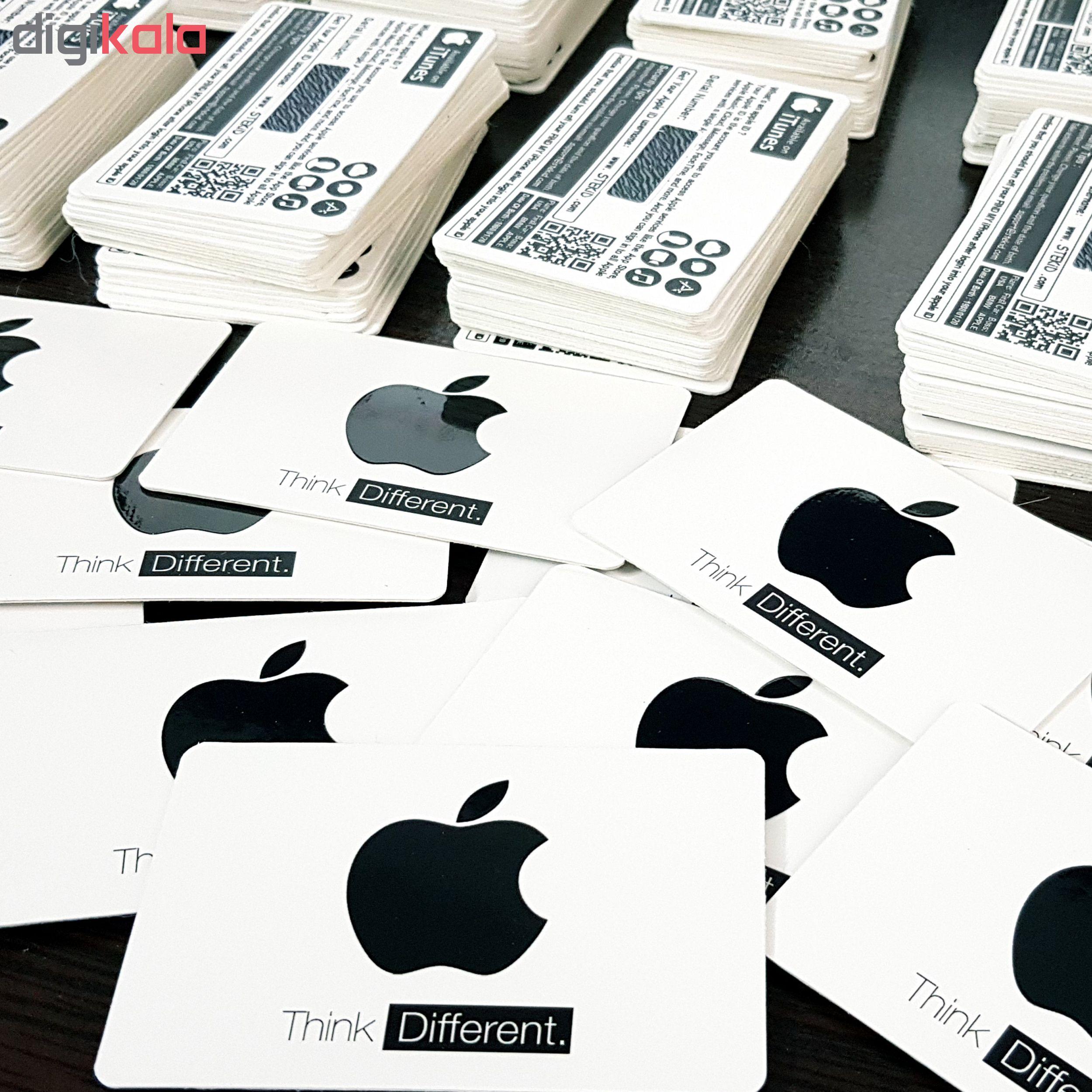 خرید اینترنتی اپل آیدی بدون اعتبار اولیه مدل STK اورجینال