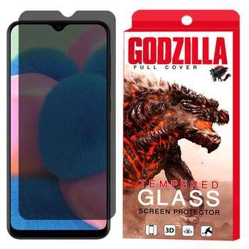 محافظ صفحه نمایش حریم شخصی گودزیلا مدل GGPS مناسب برای گوشی موبایل سامسونگ Galaxy A30s