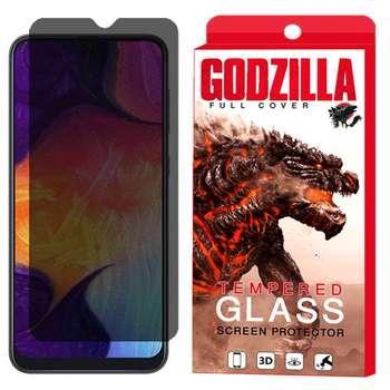 محافظ صفحه نمایش حریم شخصی گودزیلا مدل GGPS مناسب برای گوشی موبایل سامسونگ Galaxy A50