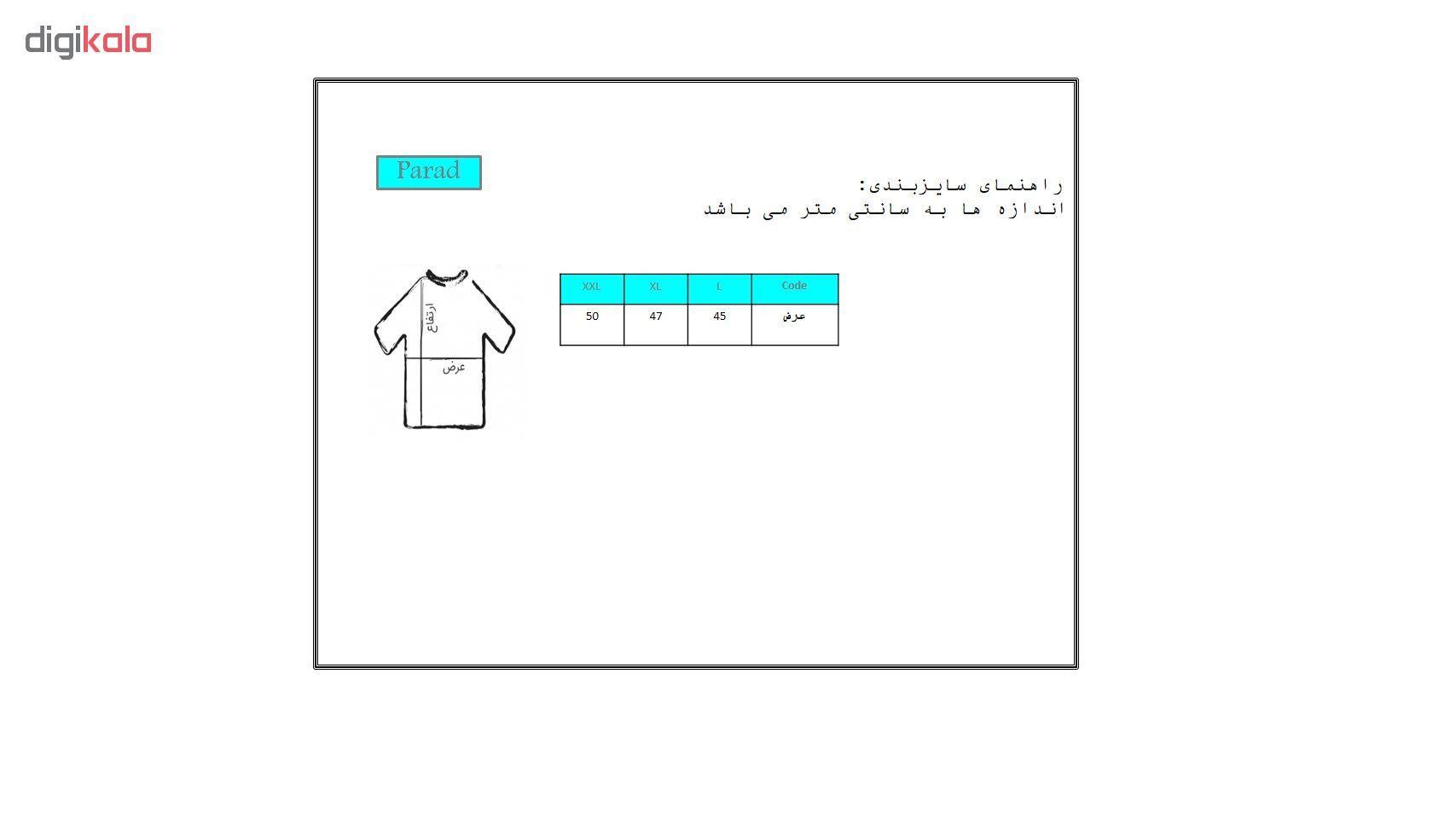 پیراهن مردانه کد psh9-5 main 1 4