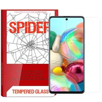 محافظ صفحه نمایش اسپایدر مدل SDS-022 مناسب برای گوشی موبایل سامسونگ Galaxy A71