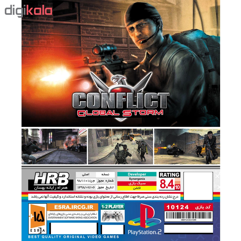 خرید اینترنتی بازی Conflict Global Storm مخصوص PS2 اورجینال