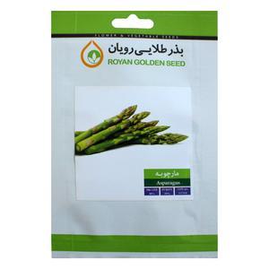 بذر گیاه مارچوبه بذر طلایی رویان کد BZT-130