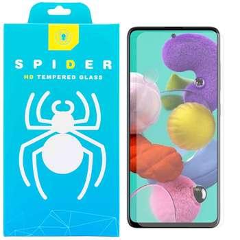 محافظ صفحه نمایش اسپایدر مدل GL-2000 مناسب برای گوشی موبایل سامسونگ Galaxy A51