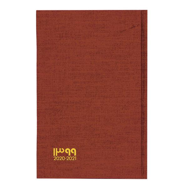 سالنامه سال 1399  کد nksb101