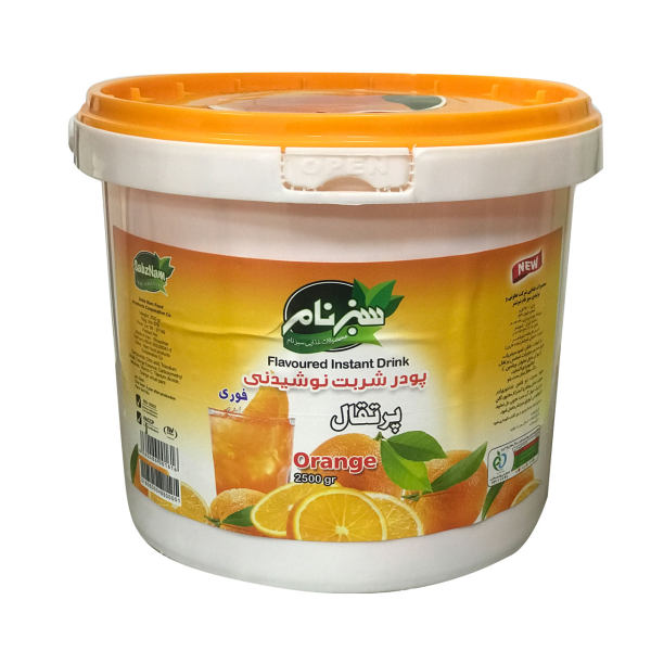 پودر نوشیدنی فوری با طعم پرتقال سبزنام - 2500گرم