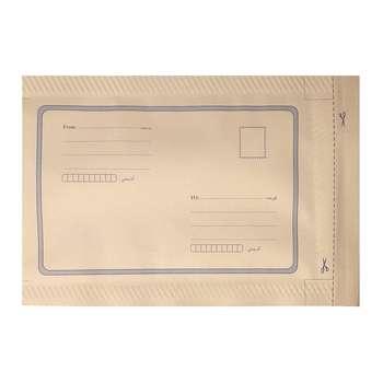 پاکت نامه پستی مدل BBP کد A-410 سایز A4 بسته 50 عددی