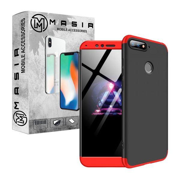 کاور 360 درجه مسیر مدل MGKNEW-1 مناسب برای گوشی موبایل وان پلاس 5T