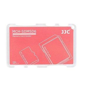 کیف محافظ کارت حافظه جی جی سی مدل MCH-SDMSD6