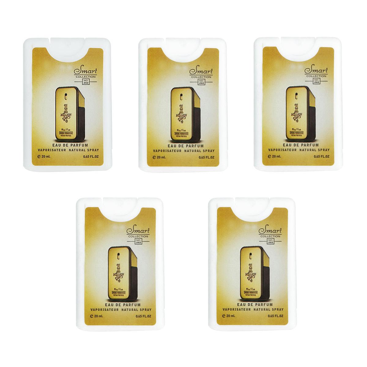 خرید اینترنتی عطر جیبی مردانه اسمارت کالکشن مدل 1 Million حجم 20 میلی لیتر مجموعه 5 عددی با قیمت مناسب