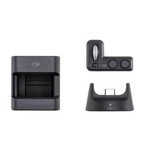 مجموعه لوازم جانبی دی جی آی مدل DCA56 مناسب برای دوربین دی جی آی Osmo Pocket