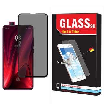 محافظ صفحه نمایش حریم شخصی Hard and Thick مدل f-001 مناسب برای گوشی موبایل شیائومی Redmi K20