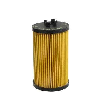فیلتر روغن خودرو آرمان فیلتر مدل AF_17110 مناسب برای سمند EF7