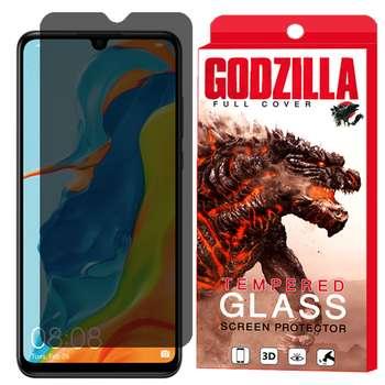 محافظ صفحه نمایش حریم شخصی گودزیلا مدل GGPS مناسب برای گوشی موبایل هوآوی P30 Lite