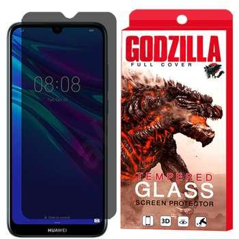 محافظ صفحه نمایش حریم شخصی گودزیلا مدل GGPS مناسب برای گوشی موبایل هوآوی Y6 2019