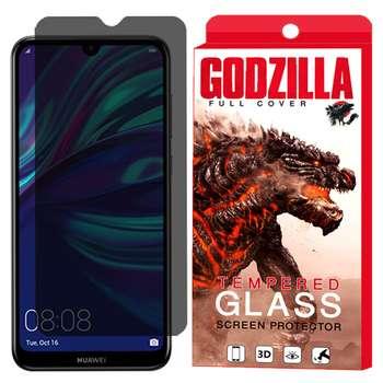محافظ صفحه نمایش حریم شخصی گودزیلا مدل GGPS مناسب برای گوشی موبایل هوآوی Y7 2019