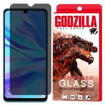 محافظ صفحه نمایش حریم شخصی گودزیلا مدل GGPS مناسب برای گوشی موبایل هوآوی Nova 4e