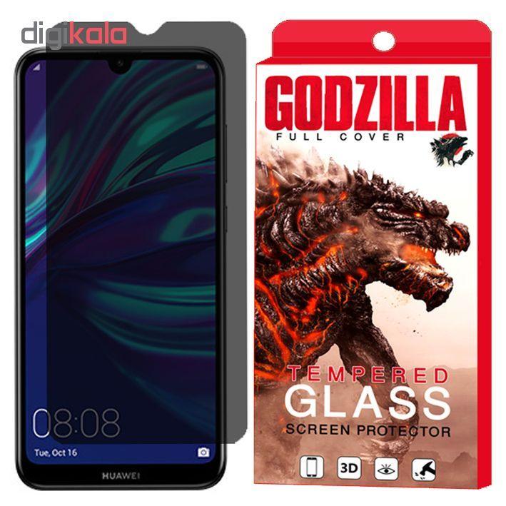 محافظ صفحه نمایش حریم شخصی گودزیلا مدل GGPS مناسب برای گوشی موبایل هوآوی Y7 2019 main 1 1