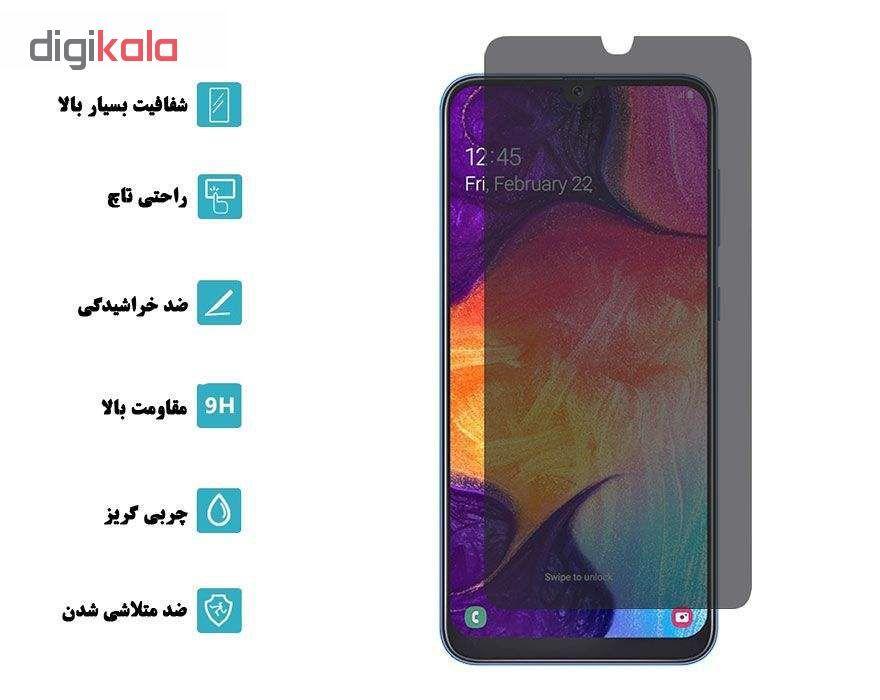 محافظ صفحه نمایش حریم شخصی گودزیلا مدل GGPS مناسب برای گوشی موبایل هوآوی Y7 2019 main 1 2