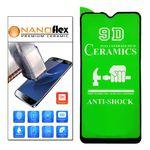 محافظ صفحه نمایش نانو فلکس مدل  F50 مناسب برای گوشی موبایل سامسونگ  Galaxy A20 / A30 / A30s / A50 thumb