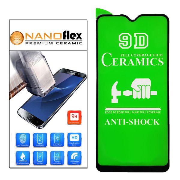 محافظ صفحه نمایش نانو فلکس مدل  F50 مناسب برای گوشی موبایل سامسونگ  Galaxy A20 / A30 / A30s / A50