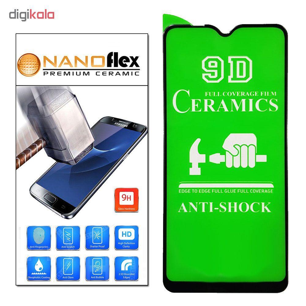 محافظ صفحه نمایش نانو فلکس مدل  F50 مناسب برای گوشی موبایل سامسونگ  Galaxy A20 / A30 / A30s / A50 main 1 3