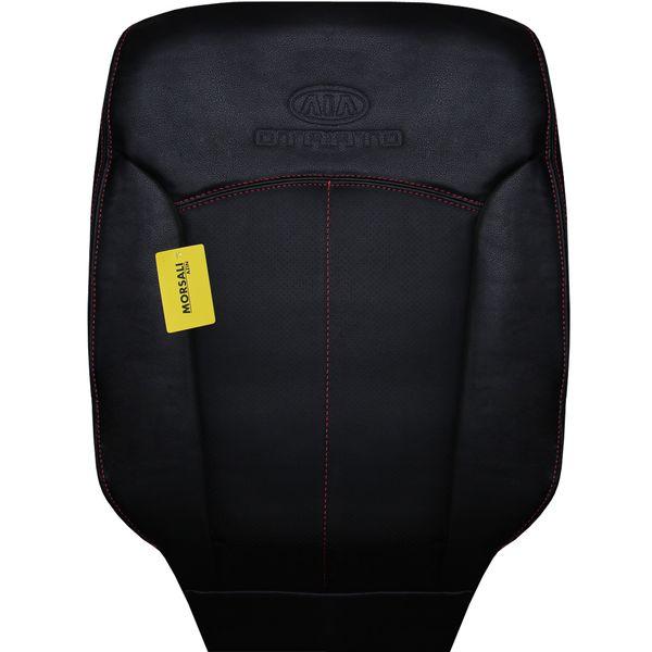 روکش صندلی خودرو آذین مرسلی کد AZ128 مناسب برای کیا سراتو سایپایی