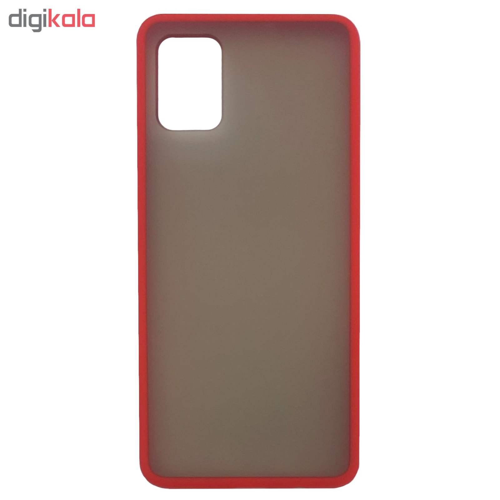 کاور مدل ME-001 مناسب برای گوشی موبایل سامسونگ Galaxy A51 main 1 1