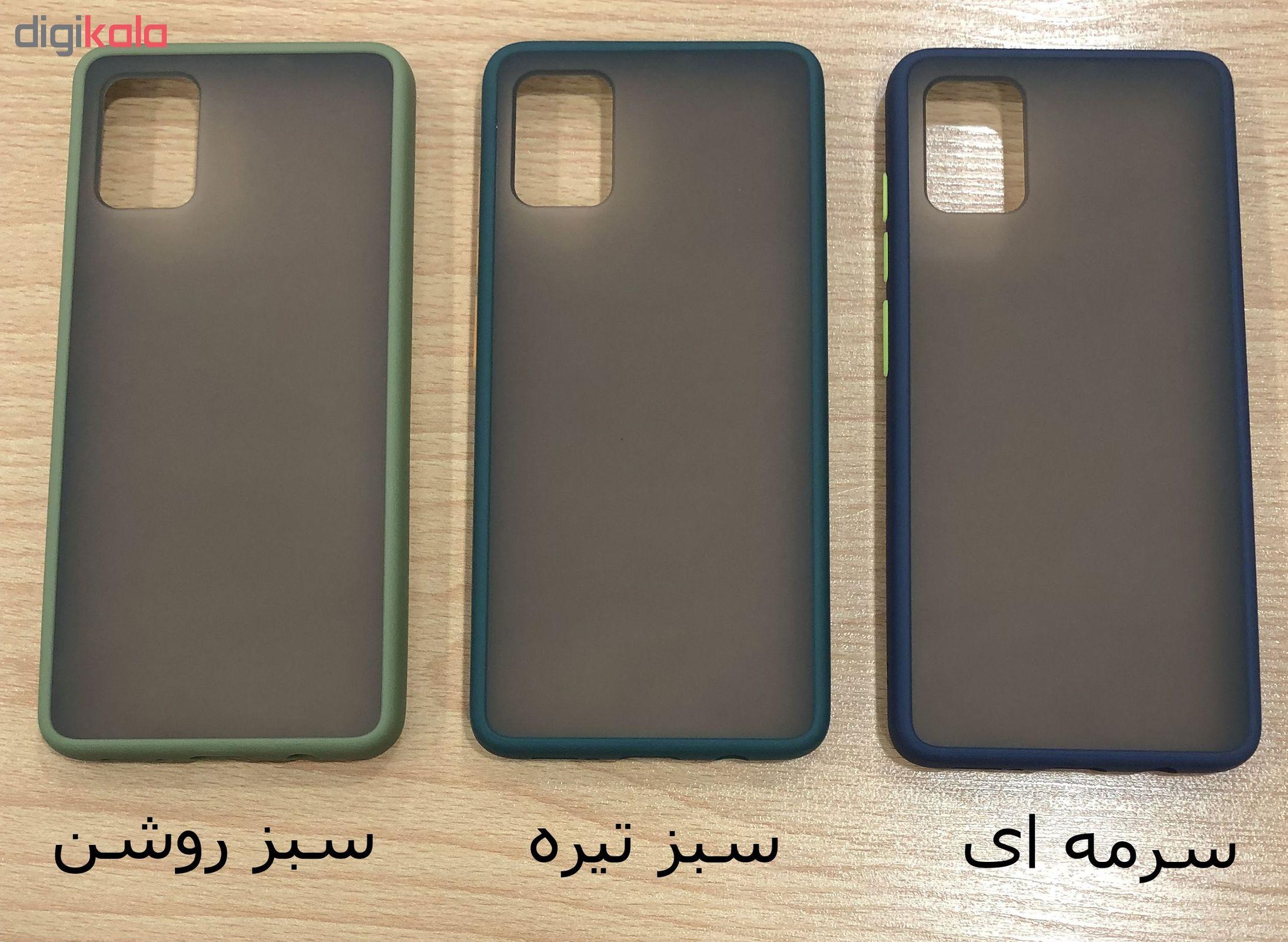کاور مدل ME-001 مناسب برای گوشی موبایل سامسونگ Galaxy A51 main 1 2