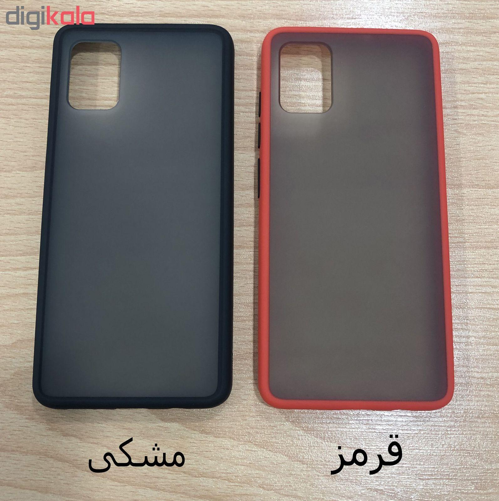 کاور مدل ME-001 مناسب برای گوشی موبایل سامسونگ Galaxy A51 main 1 3