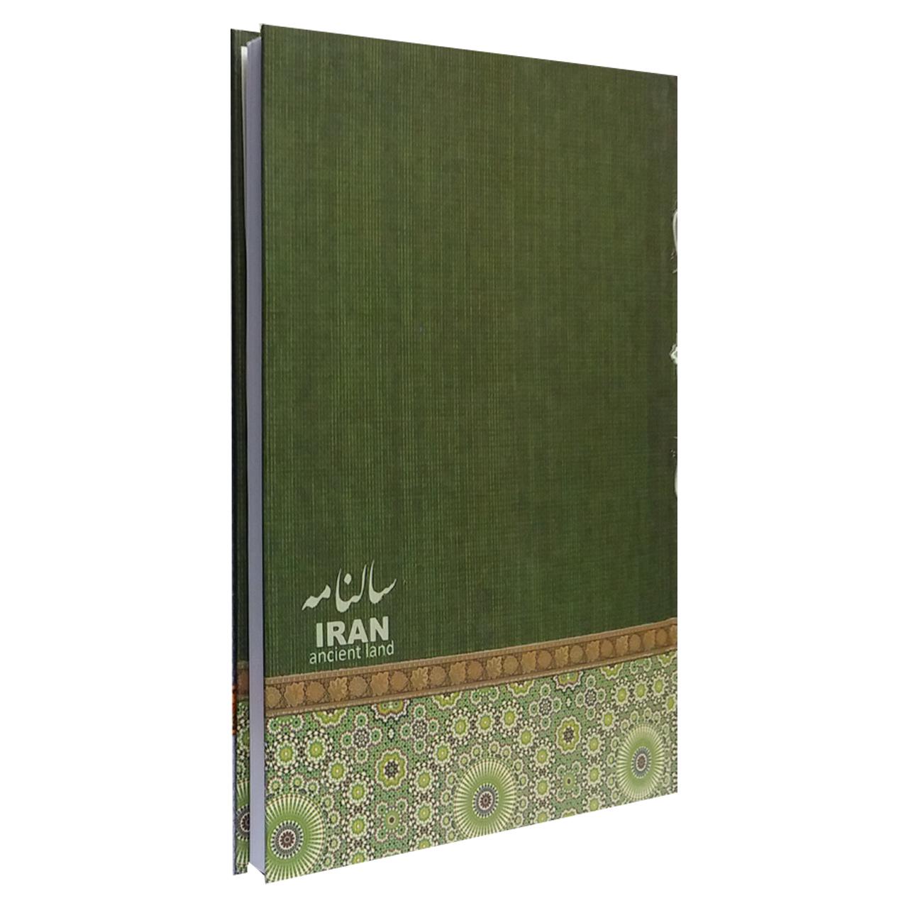سالنامه سال 1399 طرح ایران کد 02