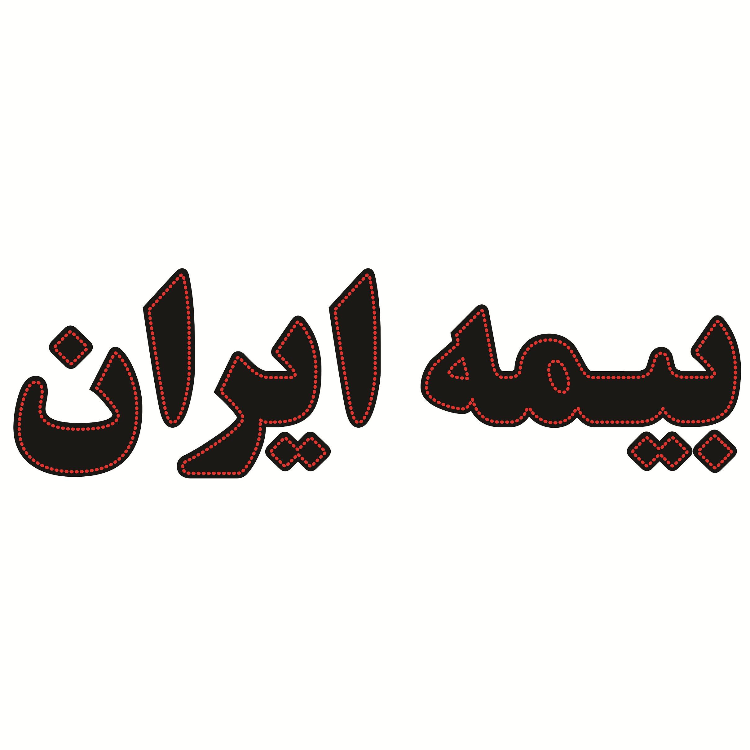 تابلو ال ای دی طرح بیمه ایران کد ۱۴۱۹
