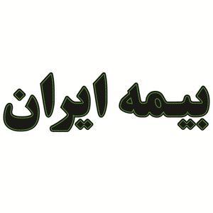 تابلو ال ای دی طرح بیمه ایران کد ۱۴۲۰
