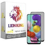 محافظ صفحه نمایش حریم شخصی لاین کینگ مدل LKPC مناسب برای گوشی موبایل سامسونگ Galaxy A51