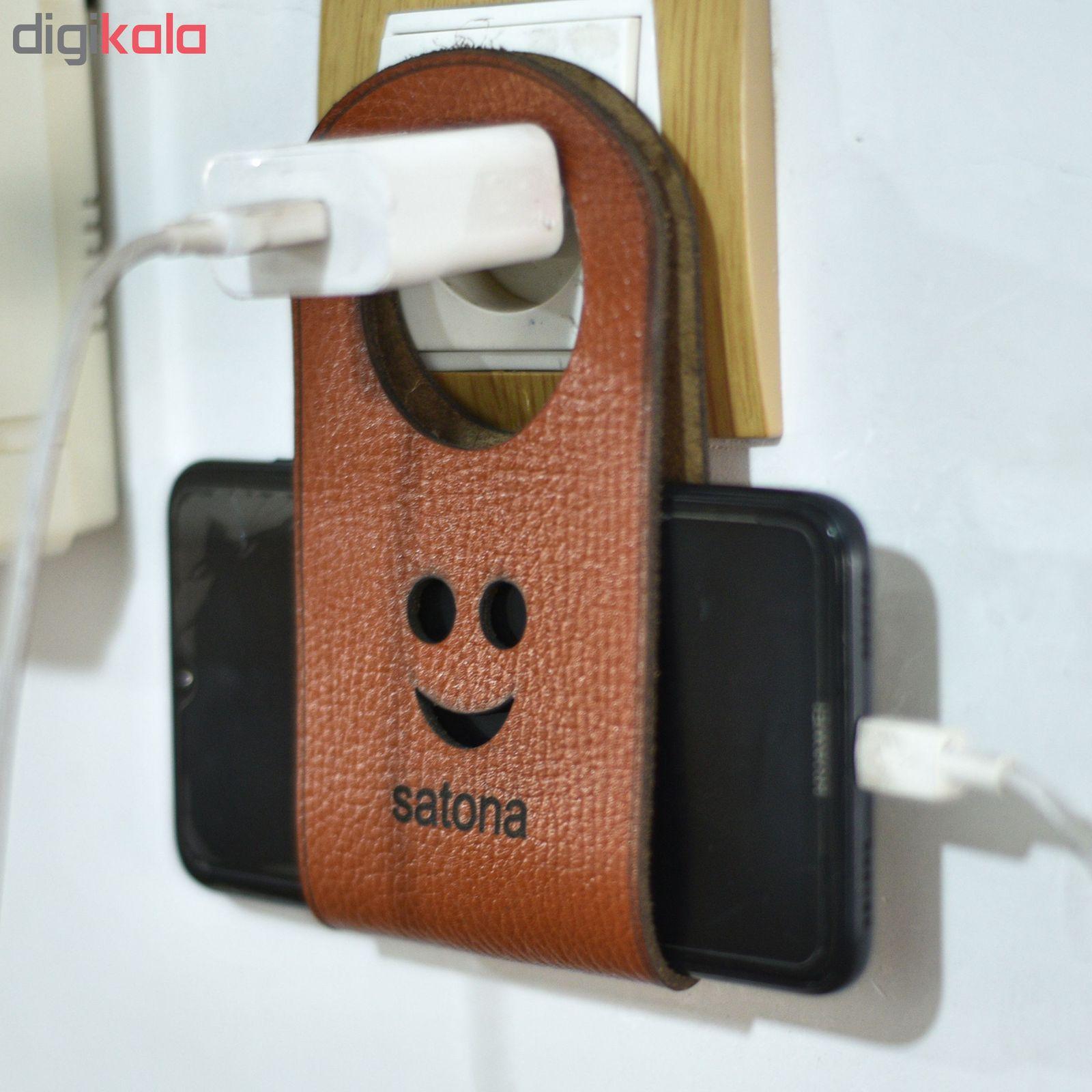 نگهدارنده  گوشی موبایل ساتونا مدل H 2022 main 1 2