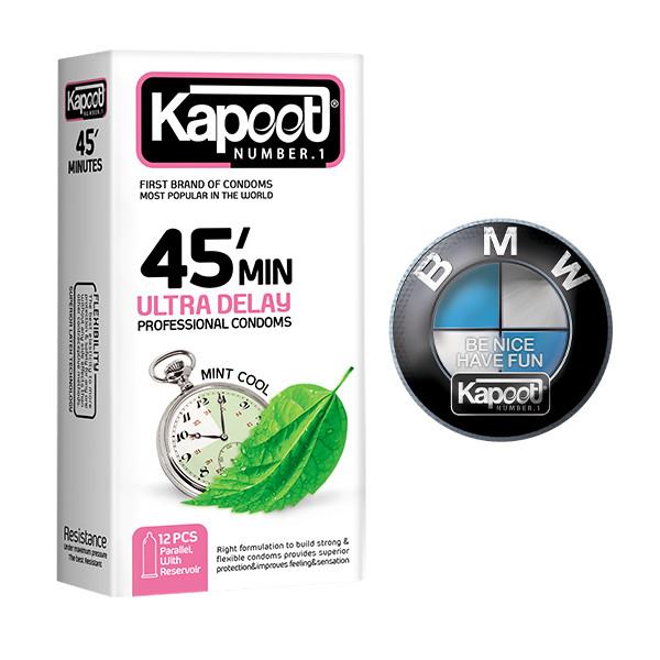 کاندوم کاپوت مدل 45 minutes بسته 12عددی به همراه کاندوم کد 001