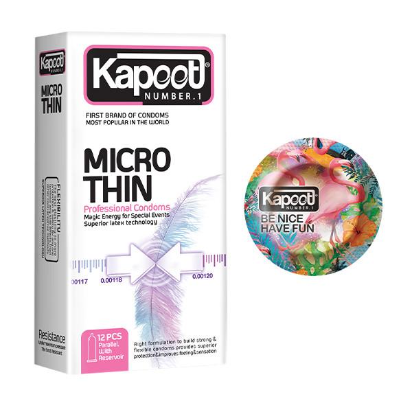 کاندوم کاپوت مدل Micro Thin بسته 12عددی به همراه کاندوم کد 001