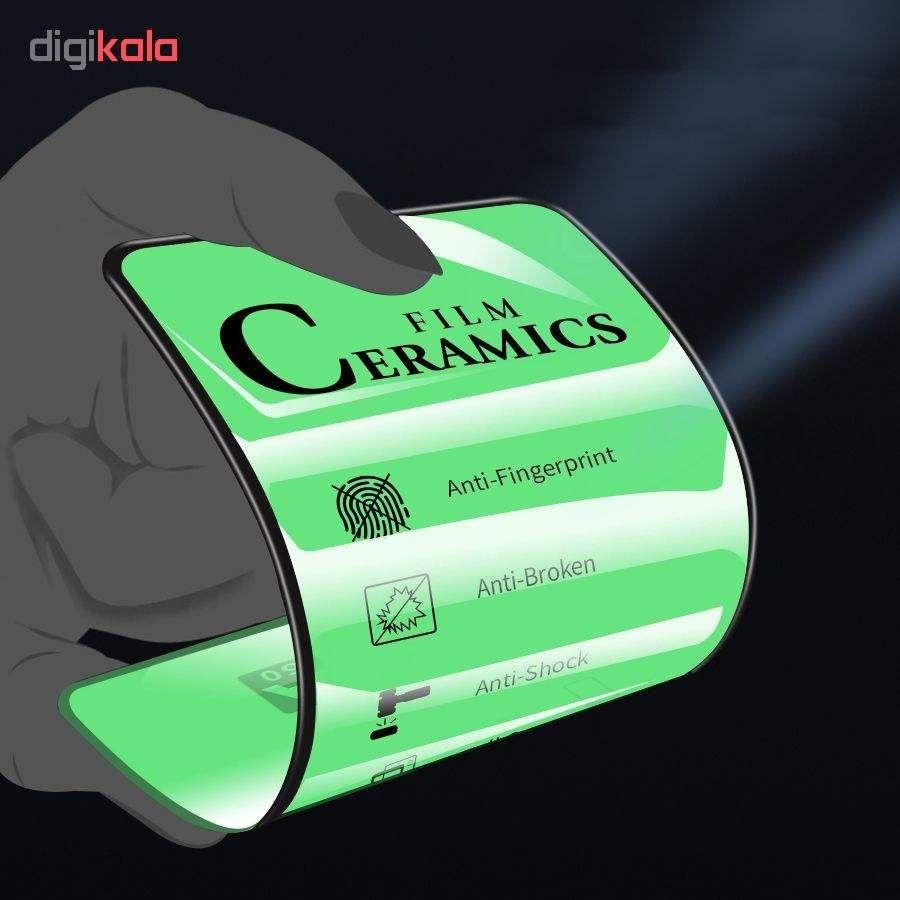 محافظ صفحه نمایش مسیر مدل MCRMC-1 مناسب برای گوشی موبایل سامسونگ Galaxy A71 main 1 1