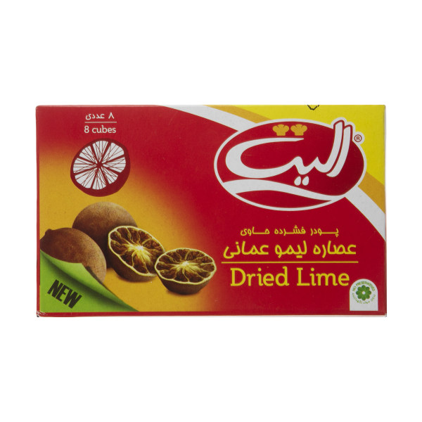 پودر عصاره لیمو عمانی الیت مقدار 80 گرم