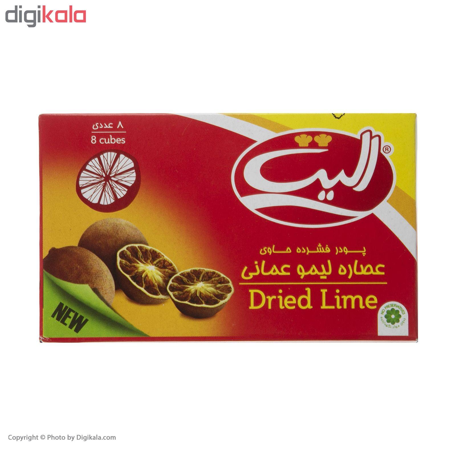 پودر عصاره لیمو عمانی الیت مقدار 80 گرم main 1 1
