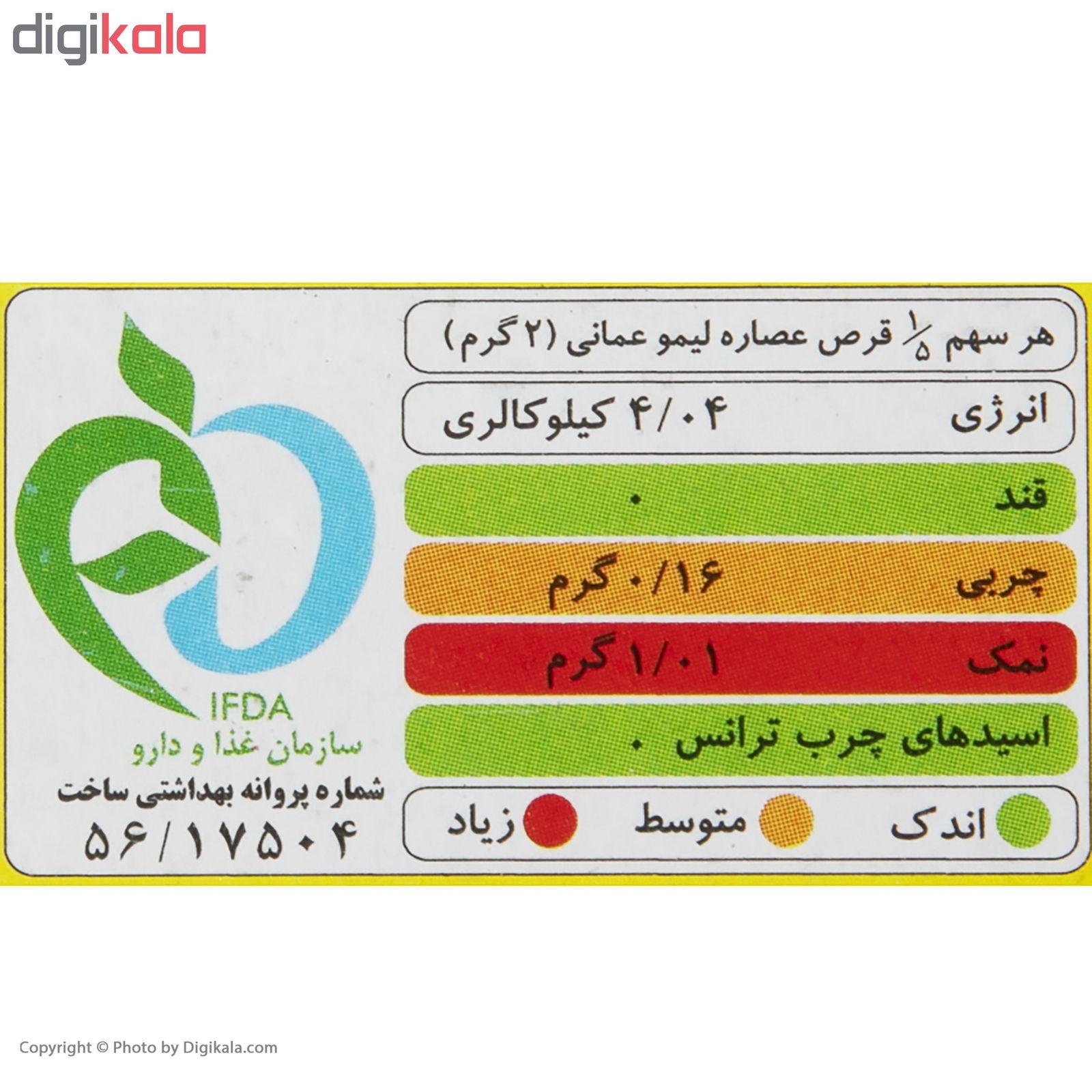پودر عصاره لیمو عمانی الیت مقدار 80 گرم main 1 2
